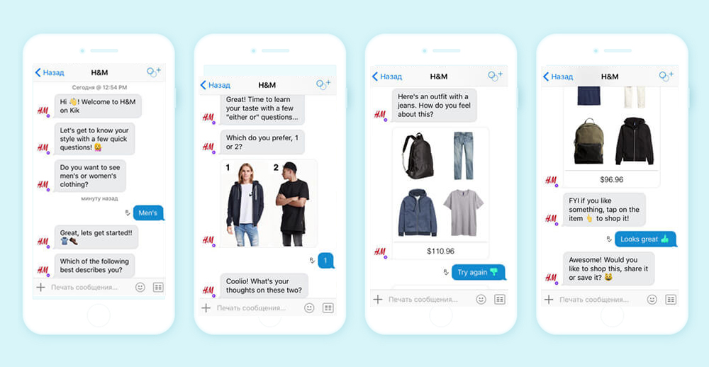 Conversational commerce the future of retail industry